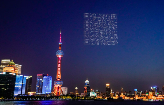 Drones Light Up Shanghai's Sky with a QR Code